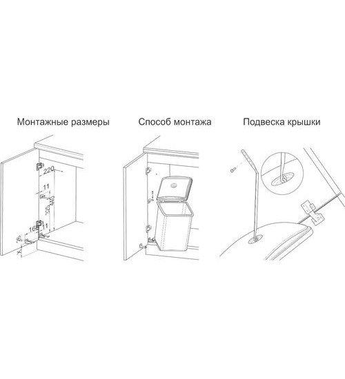 Кухненски PVC кош за вграждане сив