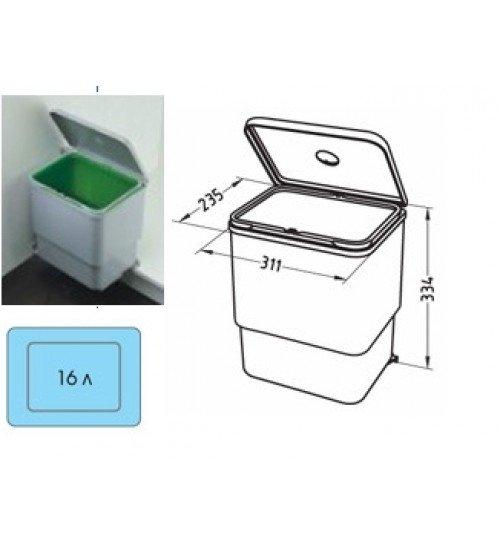 Кухненски кош за вграждане под мивка Alpro