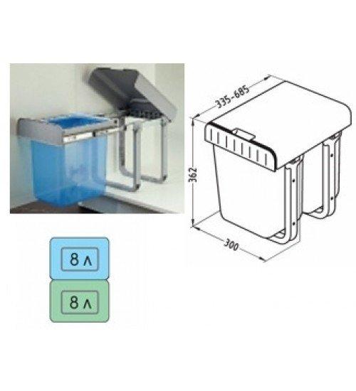 Кухненски кош за вграждане под мивка 16 л
